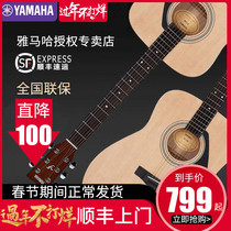 Authentic YAMAHA Yamaha guitar f310f600 folk acoustic guitar beginners students men and women 41 inch entry