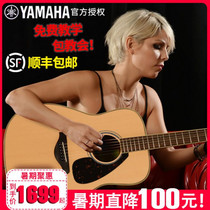 Genuine YAMAHA Yamaha fg800 veneer folk acoustic guitar beginner electric box students men and women 41 inch 40