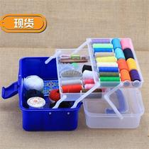 Hand z stitching three sets folding needle box hand portable home extra large layer to collect stitching needles.