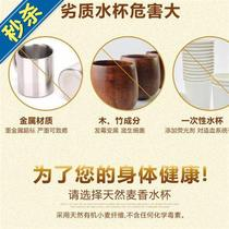 o Transparent cover 400ml mouth flip portable wheat sage cup wheat straw cup eco-degradable hand cup.
