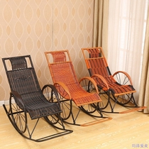 Wicker rocking chair recliner lazy chair balcony chair elderly rocking chair leisure rocking chair happy chair nap chair