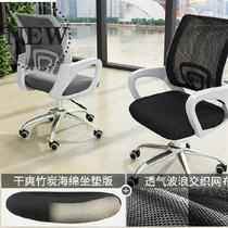 Foot accessory seat cushion 1 back widening computer chair staff chair back computer chair comfortable student home.