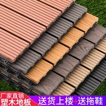 WPC floor outdoor balcony self-splicing WPC floor anti-corrosion wood floor outdoor terrace splicing ecological wood floor