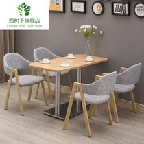 New modern simple negotiation tables and chairs combination reception reception beauty shop office rectangular table four chairs