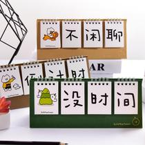 College entrance examination countdown calendar mini small countdown small Taiwan calendar high school exam countdown calendar reminder card creation
