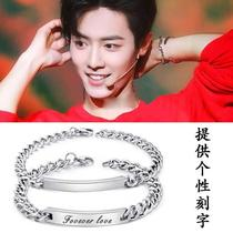 Bojun Xiao bracelet around the niche chenqing lettering ins bracelet forget to envy men simple and generous