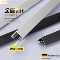 Closing edge tile moldings stainless steel strip corner line edging edge seal shut bead aluminum alloy