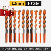 Hardness drilling artifact cross hole wall ceramic brick wall iron 2 leather with cobalt drill eye long drill core wood drill.