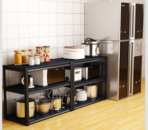 Jeshans kitchen shelf floor-to-ceiling multi-layer metal shelf balcony miscellaneous storage rack storage 3 layers of cupboard goods.