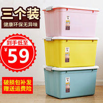 Storage box plastic oversized thick clothes finishing storage box toys with lid clearance three-piece Home Box