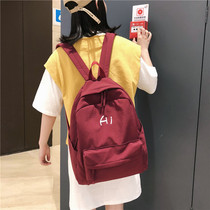 Retro Sen Department shoulder bag female canvas Korean high school students ins campus simple vintage sense girl bag