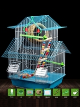 Bird cage Tiger parrot peony bird Pearl breeding large trumpet Villa Cage Iron metal bird cage