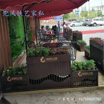 Outside the pendulum iron flower box galvanized plate cafe outdoor flower combination flower box trough iron municipal road partition