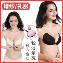 Silicone chest paste female wedding dress strapless invisible underwear gathered on the small chest photo breast paste big chest thin section