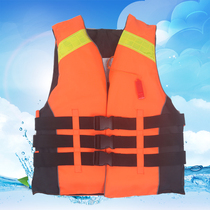 Lifejacket clearance handling lifejacket quality super good life jacket professional