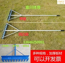 Track and field long jump sand pit Flat Sand aluminum alloy toothless Flat Sand plate gripping sand dual-use Flat Sand rake board
