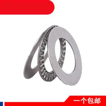 Flat bearing ultra-thin thrust bearing integrated thrust ball bearing flat pressure steering thrust bearing high speed