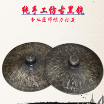 Professional bronze Black closed cymbals handmade Antique Copper Black cymbals teaching law cymbals band folk gongs and drums cymbals