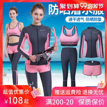 South Korea diving suit female split zipper suit sunscreen quick-drying swimwear long-sleeved pants hot spring surfing jellyfish clothing