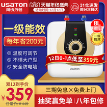 Ashdington small kitchen treasure that hot water storage type small kitchen electric water heater speed heat KX08 on the water 8 l