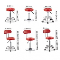 Metal student chair activity chair swivel turntable high chair stool pedal cute office bar chair