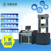 Electro-hydraulic servo hydraulic universal material test machine metal stretching test microcomputer control universal pull test machine