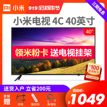 Xiaomi millet millet TV 4C 40-inch wifi network smart LCD TV 43-inch home