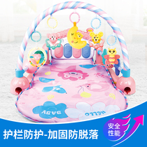 Pedal piano baby toys fitness rack toys blanket boys and girls newborn baby baby 1 year 0-3 month puzzle