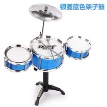 A crowd of students baby toy drum kit 0-1-3 years old childrens infant children oversized playing small drum male