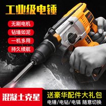 Leili Xun brushless rechargeable hammer lithium battery impact drill high power radio Ho industrial grade tool three