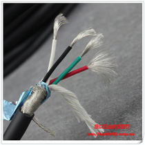 Clearance Import cable control cable drag chain 4 core 0.5 square twisted pair shielded signal line wire soft folding.