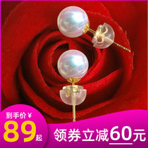 Zhi Xi jewelry akoya pearl ear studs 18K gold Japan Teng seawater pearl earrings gift genuine