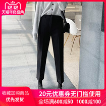 2019 autumn and winter New straight woolen pants female high waist casual Joker nine suit pants thickened small feet cigarette tube pants