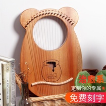 LeiaQin 19 string portable small harp 16 string beginner girl children 10 sound Lilaqin small music