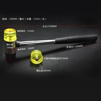 Hammer home installation hammer small rubber hammer soft Bakelite site brick multi-function nylon hammer rubber hammer