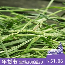 2019 New Timothy grass hay rabbit feed Lop rabbit food pet rabbit eat grass rabbit food nationwide