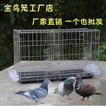 Extra large cage bold pigeon cage breeding cage couple pigeon cage stainless steel color Home cage cage pet cage