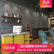 Cement wall paper self paste clothing store wallpaper retro Nordic Gray Solid Color barber shop internet cafe industrial wind office