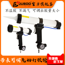 Jumbo belt table adjustable speed pneumatic glass gedessqueeze silicone gun 310ML hard glue 400 600ML soft glue