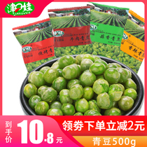 (Tsuguchiya green beans) nuts roasted bulk garlic beef multi-taste green peas small snack packaging wholesale
