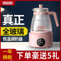 Baby thermostat milk all-glass electric kettle automatic insulation milk powder intelligent baby red milk thermostat kettle