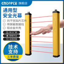 CNTOPTE security grating infrared to light curtain sensor burglar alarm curtain infrared detector