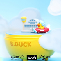 1983 B.duck magnet music box duck lingduck blind box creative trend toys eight-tone box doll gift