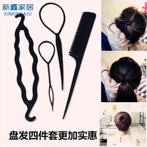Hair lazy beginner hair artifact childrens hair tools full set of baby hair girl girl tied Liu