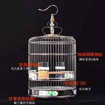 Cage luxury stainless steel bird cage large villa brother cage eight brother painting eyebrows xuan feng metal breeding parrot bird cage