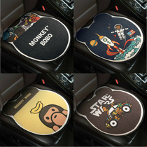 Car cushion single Four Seasons universal ins net red Free tied personality Cotton three-piece fashion cartoon cushion