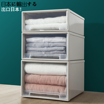 Thickened chest-type storage box clothes storage cabinet sorting box multi-layer plastic storage box bedroom wardrobe storage box.