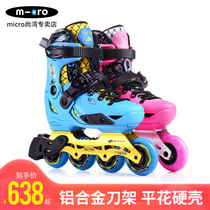 Swiss m-cro maigu roller-skating childrens beginner set professional skate set adjustable