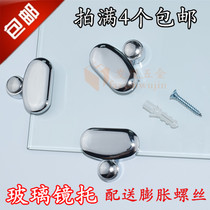 Factory direct glass mirror clip fixed clip glass clip glass shelves clip mirror clip