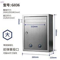Election box box stainless steel le donation box dont complain about 304 newspaper delivery box a4 suggested love letter box hanging wall.